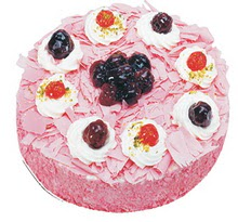 Sahane Tat yas pasta frambogazli yas pasta  Uşak çiçek gönderme sitemiz güvenlidir