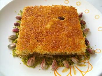 online pastane Essiz lezzette 1 kilo kadayif  Uşak online çiçek gönderme sipariş